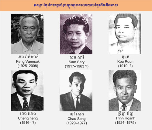photographies of ex-prime minister khmer, cambodia