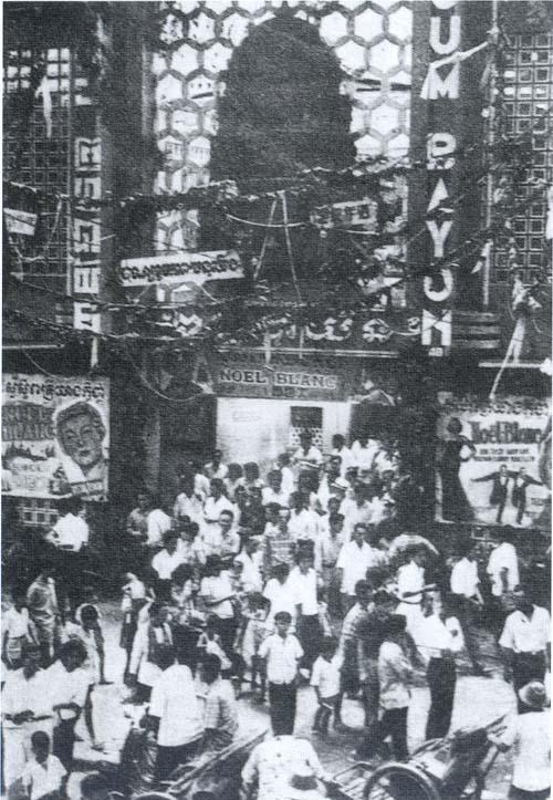 Khmer Cinema History