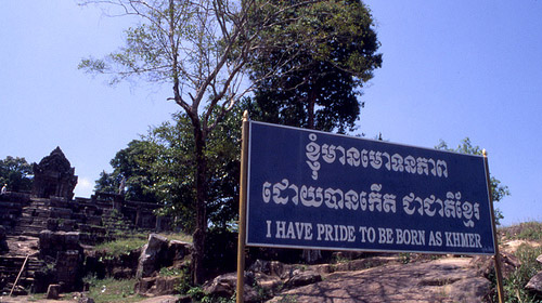 I have pride to be born as Khmer
