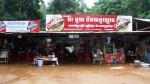 បឹងយក្ខឡោម, ក្រុងបានលុង, ខេត្តរតនៈគីរី, ប្រទេសកម្ពុជា, Yaklom Lake, Banlong Town, Cambodia,