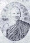 ព្រះរាជជីវប្រវត្តិ, សម្តេចព្រះសង្ឃរាជ, ជួន ណាត, Chum Nat, Biography Samdach Chun Nat