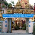 វត្តមុនីរង្សី, វត្តពិទូឃោសរង្សី, ទីក្រុងកឹងធើ, ប្រទេសវៀតណាម, វត្តខ្មែរនៅកម្ពុជាក្រោម, Chùa Munir Ansay, Chùa Munirensay, Chùa Pitu Khôsa Răngsây, Cần Thơ City, Vietnam, Pagoda Khmer in Kampuchea Krum