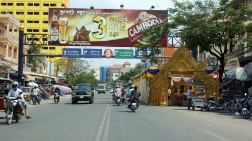 On the street, Phnom Penh