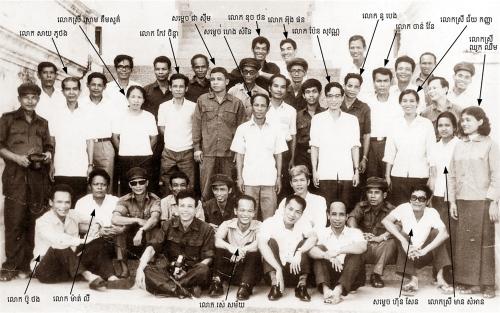 khmer_leader_1979
